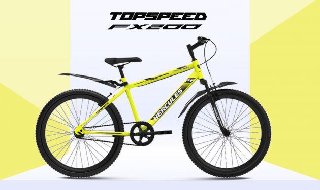 Hercules Top Speed FX200
